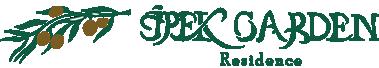 Ipek Garden Residence - Logo